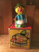 MATTEL MOTHER GOOSE IN THE MUSIC BOX