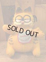 Garfield Vintage Talking Doll ビンテージ ガーフィールド トーキングドール(ぬいぐるみ) 80年代 ヴィンテージ