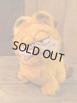 Garfield Vintage DAKIN Doll ビンテージ ガーフィールド DAKIN製 ドール(ぬいぐるみ) 80年代 ヴィンテージ