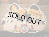 Mickey Mouse Club Placemat ミッキーマウスクラブ ビンテージ ランチョンマット ディズニー disney ミニーマウス 70年代 ヴィンテージ vintage