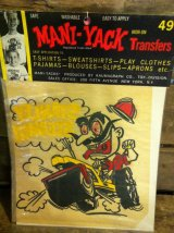 MANI-YACK HOT ROD MONSTER IRON ON TRANSFER
