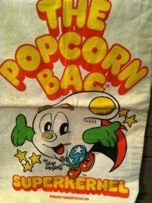 他の写真1: SUPERKERNEL POPCORN BAG  ビンテージ ポップコーン バッグ 袋 アドバタイジング 企業物 アメリカ雑貨 ヴィンテージ 80年代