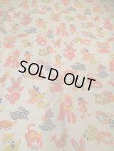 Vintage Fabric 430×92