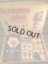 Mr.POTATO HEAD FUNNY-FACE KIT ビンテージ ポテトヘッド 50年代 ファニーフェイス トイ toy おもちゃ ヴィンテージ vintage