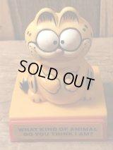80's Garfield VIntage  Gimmick toy ビンテージ ガーフィールド プラスチック トイ ギミック式 80年代 ヴィンテージ