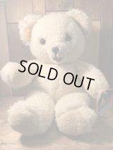 Snuggle Bear Vintage ビンテージ スナッグルベア ファーファ RUSS社 クマ ドール ぬいぐるみ 柔軟剤 80年代 ヴィンテージ