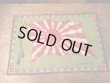 Vintage Tobacco Flag Japan ビンテージ タバコ フラッグ タバコフェルト ジャパン 日本 国旗 ヴィンテージ