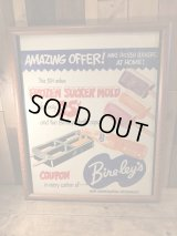 Bireley's Frame Poster ビンテージ バヤリース ポスター ガラスフレーム アドバタイジング 企業物 60年代 ヴィンテージ vintage