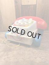 Fisher Price Chatter Telephone Toy フィッシャープライス チャッターテレフォン トイ 80年代