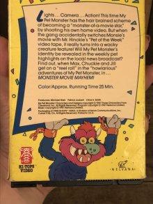 他の写真2: My Pet Monster Video Tape マイペットモンスター ビンテージ ビデオテープ 80年代