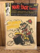 """Mani-Yack """"Stanley Steamer"""" Iron On Transfer マニヤック ビンテージ 転写シート ホットロッド モンスター 60年代"""