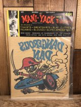"Mani-Yack ""Dangerous Dan"" Iron On Transfer マニヤック ビンテージ 転写シート ホットロッド モンスター 60年代"