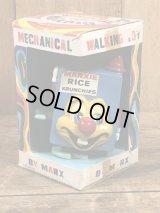 "Marx Marxie ""Rice Krunchies"" Wind-Up Walking Toy マークス ビンテージ ワインドアップ トイ トコトコ人形 60年代"