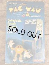 Coleco Pac-Man PVC Figure Blister Package パックマン ビンテージ PVCフィギュア 80年代