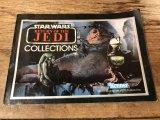 Star Wars Kenner Figure Collections Book スターウォーズ ビンテージ フィギュア コレクションブック オールドケナー 80年代