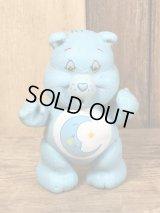 "Kenner Care Bears ""Bedtime Bear"" Poseable Figure ケアベア ビンテージ アクションフィギュア ケナー 80年代"