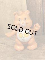 "Kenner Care Bears ""Friend Bear"" Poseable Figure ケアベア ビンテージ アクションフィギュア ケナー 80年代"