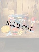 Hasbro Super Mr. Potato Head Toy Box Set ミスターポテトヘッド ビンテージ トイ 箱入りセット 70年代