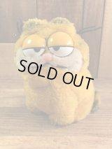 "Dakin Garfield ""Small Size"" Plush Doll ガーフィールド ビンテージ プラッシュドール 縫いぐるみ 80年代"