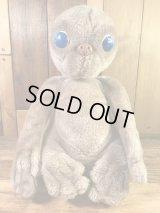 Kamar E.T. Extra Terrestrial Plush Doll イーティー ビンテージ プラッシュドール 80年代