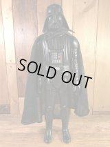 "Kenner Star Wars ""Darth Vader"" Large Figure ダースベイダー ビンテージ アクションフィギュア スターウォーズ オールドケナー 70年代"