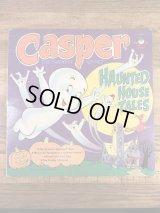 Casper The Friendly Ghost LP Record キャスパー ビンテージ レコード LP盤 70年代