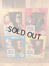 Kellogg's Snap Crackle Pop & Toucan Sam Box Doll Set ケロッグ ビンテージ ボックスドールセット スナップクラックルポップ 80年代