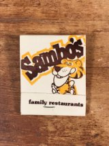 Sambo's Family Restaurants Matchbook サンボタイガー ビンテージ マッチブック ファミリーレストラン 70年代