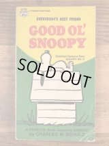 "Snoopy Peanuts Gang ""Good Ol' Snoopy"" Comic Book スヌーピー ビンテージ コミックブック 漫画本 60〜70年代"