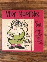 Wry Martinis 36 Cocktail Napkins ウリイマルティニス ビンテージ ペーパーナプキン 紙ナプキン 60年代