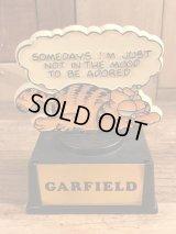 "Aviva Garfield ""Somedays I'm Just Not..."" Trophy ガーフィールド ビンテージ トロフィー 70〜80年代"