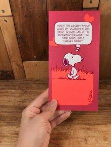 """他の写真3: Hallmark Peanuts Snoopy """"Here's The World..."""" Greeting Card スヌーピー ビンテージ グリーティングカード 70〜80年代"""
