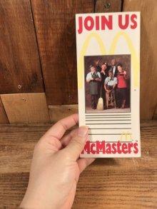 他の写真1: McDonald's Join Us McMasters Pamphlet マクドナルド ビンテージ パンフレット 紙物 80年代