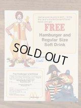 """McDonald's """"Good Luck! Ronald McDonald"""" Flyer Card マクドナルド ビンテージ フライヤーカード 紙物 80年代"""