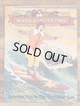 "McDonaldland Fun Times ""Summer Fun In The Surf And Sun"" Magazine マクドナルド ビンテージ ファンタイムズ フリーペーパー 80年代"