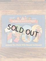 """McDonaldland Fun Times """"Around The World"""" Magazine マクドナルド ビンテージ ファンタイムズ フリーペーパー 80年代"""