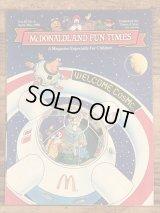 """McDonaldland Fun Times """"Welcome CosMc"""" Magazine マクドナルド ビンテージ ファンタイムズ フリーペーパー 80年代"""