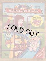 "McDonaldland Fun Times ""Muppet Babies"" Magazine マクドナルド ビンテージ ファンタイムズ フリーペーパー 80年代"