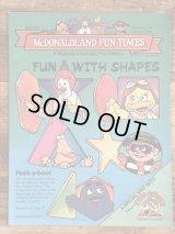 "McDonaldland Fun Times ""Fun With Shapes"" Magazine マクドナルド ビンテージ ファンタイムズ フリーペーパー 80年代"