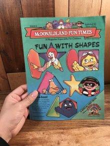 """他の写真3: McDonaldland Fun Times """"Fun With Shapes"""" Magazine マクドナルド ビンテージ ファンタイムズ フリーペーパー 80年代"""