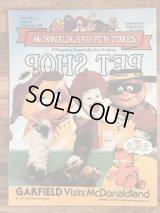 """McDonaldland Fun Times """"Garfield"""" Magazine マクドナルド ビンテージ ファンタイムズ ガーフィールド 80年代"""