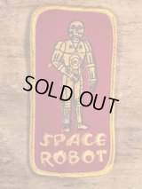 Space Robot Patch スペースロボット ビンテージ ワッペン 70年代