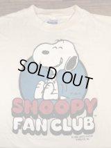 Peanuts Snoopy Fan Club T-Shirt スヌーピーファンクラブ ビンテージ Tシャツ USA 80年代