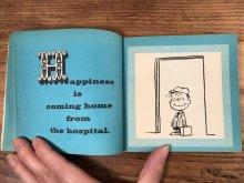 """他の写真2: Peanuts Snoopy """"Happiness Is A Sad Song"""" Picture Book スヌーピー ビンテージ 絵本 ピクチャーブック 70年代"""