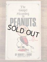 "Peanuts Snoopy ""The Gospel According to Peanuts"" Comic Book スヌーピー ビンテージ コミックブック 60〜70年代"