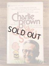 "Peanuts Snoopy ""Charlie Brown & Charlie Schulz"" Comic Book スヌーピー ビンテージ コミックブック 70年代"