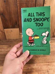 """他の写真3: Peanuts Snoopy """"All This And Snoopy, Too"""" Comic Book スヌーピー ビンテージ コミックブック 60〜70年代"""
