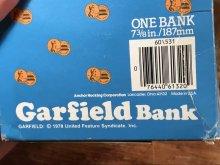 他の写真2: Anchor Hocking Garfield Glass Coin Bank ガーフィールド ビンテージ コインバンク アンカーホッキング 80年代