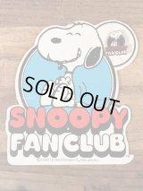 "Quantasia Peanuts Snoopy ""Snoopy Fan Club"" Pinback スヌーピー ビンテージ ピンバッジ 80年代"