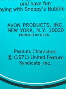 """他の写真1: Avon Peanuts """"Snoopy's Bubble Tub"""" Bubble Bath Bottle スヌーピー ビンテージ バブルバスボトル バスタブ 70年代"""